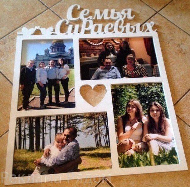 Как сделать фото с рамкой и надписью